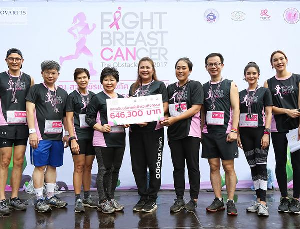 """5 องค์กรต้านมะเร็ง มอบรายได้งานวิ่งการกุศล """"Fight Breast Cancer The Obstacle Run 2017"""" เพื่อผู้ป่วยมะเร็งเต้านมที่ยากไร้"""