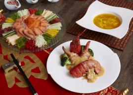 อิ่ม อร่อย กับเซ็ทเมนูพิเศษฉลองเทศกาลตรุษจีน 2561  ห้องอาหารจีนหลิว โรงแรมคอนราด กรุงเทพฯ