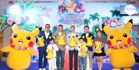 """กลุ่มทรู จับมือ ซีคอน บางแค ส่งตรงความพิเศษจากญี่ปุ่นต้อนรับเทศกาลวันเด็ก """"Pokémon Smile Day 2018"""""""
