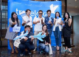 "TRAVELOKA จัด ""TRAVELOKA's Blogger Awards2017""ครั้งแรกในไทย"
