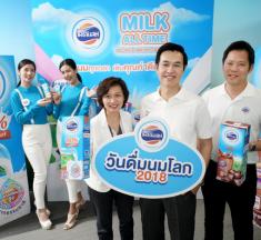 """""""โฟร์โมสต์"""" ชวนครอบครัวไทยใส่ใจสุขภาพ จัดหนักอัดโปรโมชั่นรับมหกรรม """"วันดื่มนมโลก 2018"""""""