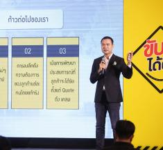 """ไดเร็ค เอเชีย (ประเทศไทย) วางเป้าโตเท่าตัว สิ้นปี 2561 พร้อมดันแคมเปญเพื่อสังคม """"ขับดีได้ดี"""" สร้างคอมมิวนิตี้คนขับขี่ปลอดภัยในไทย"""