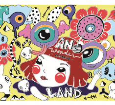 Ano's Wonder Horror Land Exhibition by Nae Anothai