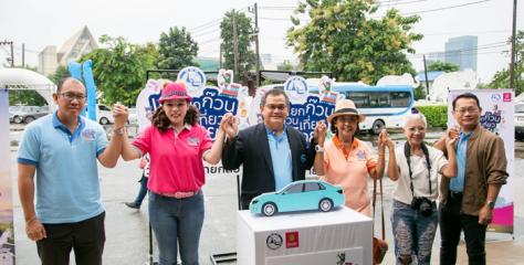 """ททท. จัดกิจกรรมเอาใจผู้สูงวัย วัยเก๋าเหมายกล้อ แรลลี่ ทริปโดนใจ 5 ภาค ภายใต้โครงการ """"เก๋ายกก๊วนชวนเที่ยวไทย"""" ระหว่างวันที่ 14-16 กันยายน 2561"""