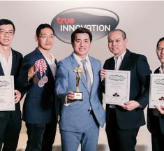 """นวัตกรกลุ่มทรู คว้า 4 รางวัลนวัตกรรมระดับโลก ในเวทีการประกวด """"International Invention & Innovation in Canada 2018 (iCAN 2018)"""""""