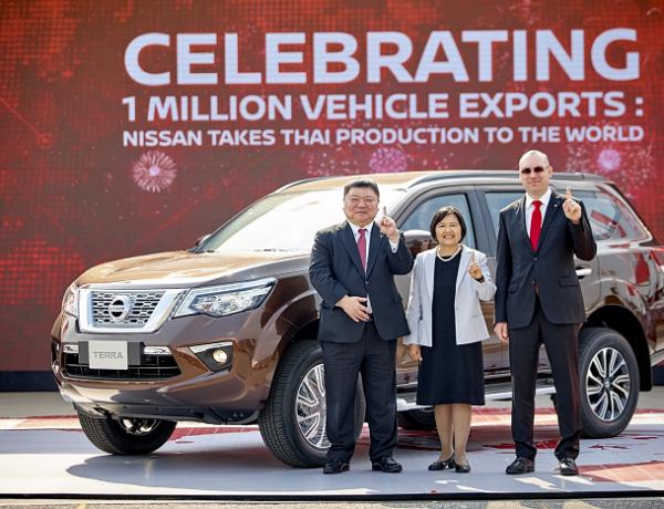 นิสสัน ประเทศไทย ฉลองความสำเร็จในการผลิตรถยนต์เพื่อการส่งออกรถยนต์ครบ 1 ล้านคัน