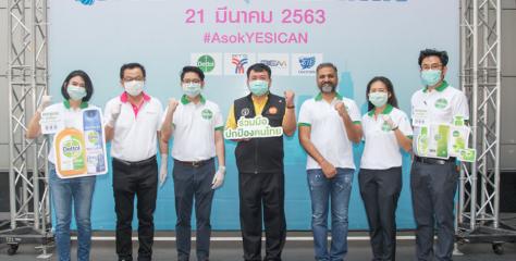 เดทตอลร่วมสนับสนุน Super Big Cleaning Day เขตวัฒนา ร่วมมือปกป้องคนไทยและรณรงค์สุขอนามัยในพื้นที่สาธารณะ
